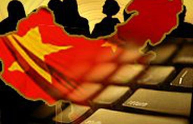 US plans limits on Chinese investment in its tech companies, says report | Tech News