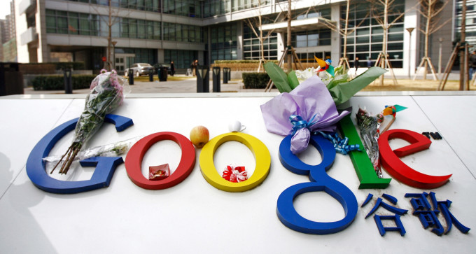 Google is quietly formulating a new strategy for China | Tech News 2
