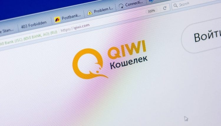 Managers at Payments Giant Qiwi Unveil Crypto Investment Bank | Crypto News