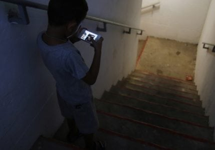 Start-up uses Israeli intel technology to let parents monitor kids. | Tech News