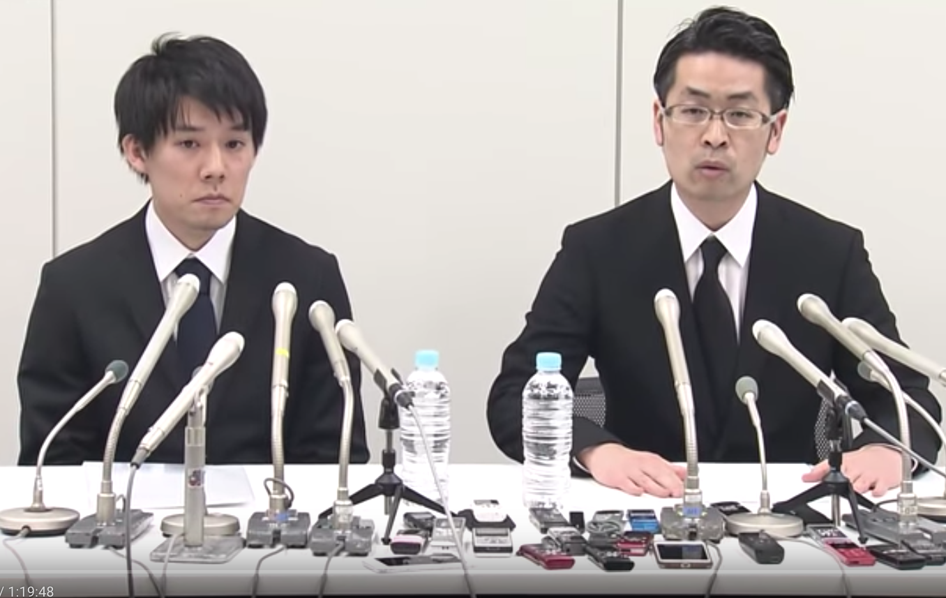 Coincheck Hack Press Conf