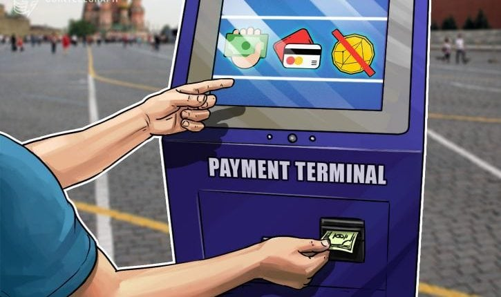 Confirmed: Travel Booking Giant Expedia Has Quietly Removed Bitcoin Payment Option | Tech News