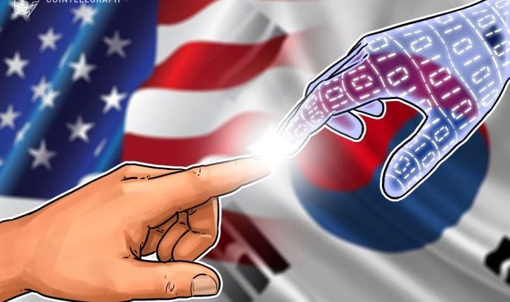 US and South Korea to Strengthen Joint Cooperation on Fourth Industrial Revolution | Tech News