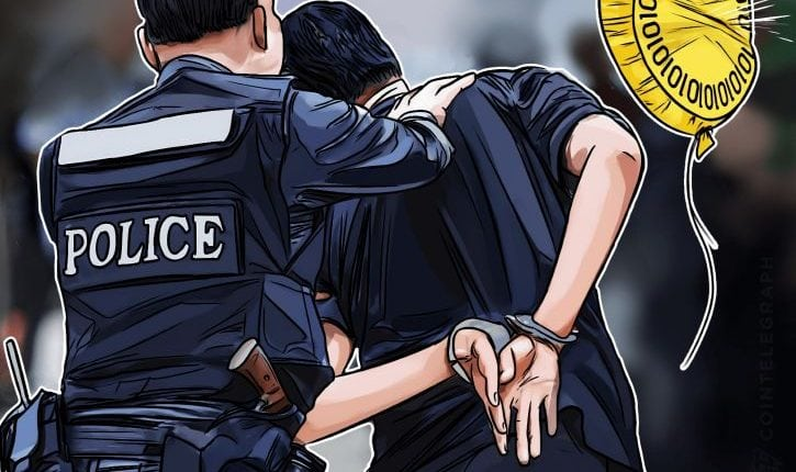 Ukraine: Four Arrested for Running Fake Crypto Exchanges | Tech News