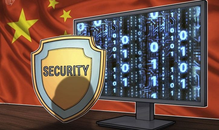 Chinese Gov't Partners With Tencent on New Blockchain Security Alliance | Tech News
