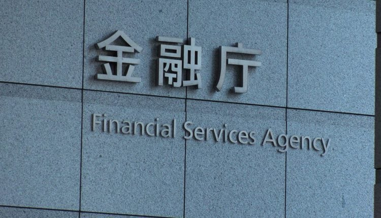 Japan's Financial Watchdog Orders AML Shake-Up at 6 Crypto Exchanges | Tech News
