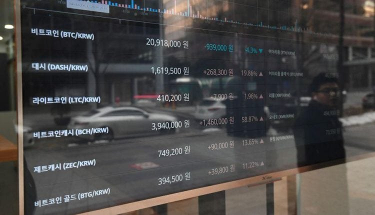 Hackers hit South Korean cryptocurrency exchange for $31.5M | Tech News