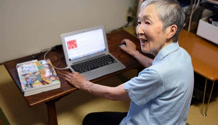 No age limit for Programming: Meet World's Oldest App developer | Tech News