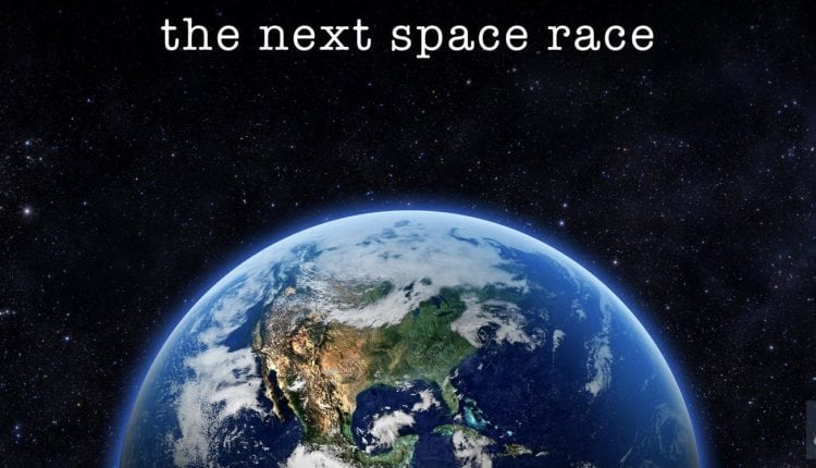 Artificial Intelligence is the Next Space Race | Tech News