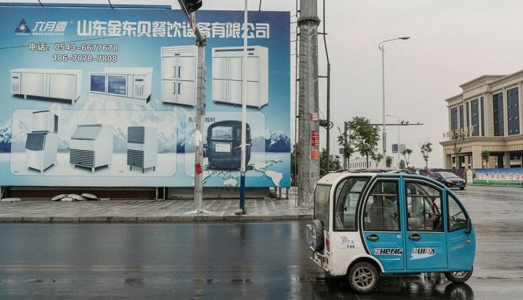 Illegal Chinese refrigerator factories are selling banned CFCs | Tech News
