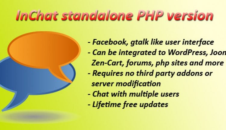 In Chat Standalone PHP version | Prosyscom Tech