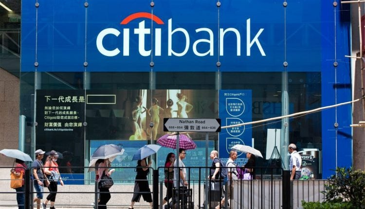 Chatbots like Citibank's could usher in a new era of mobile banking | Tech News
