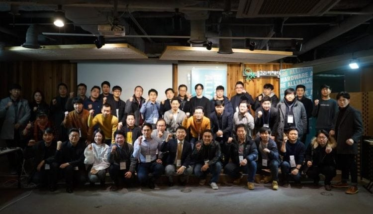 Ateam Ventures Holds its Second Hardware Alliance Event | Tech News