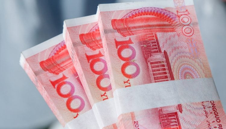 PBoC Filings Reveal Big Picture for Planned Digital Currency | Tech News