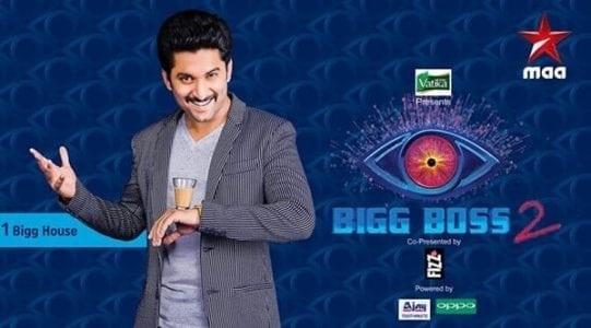 Comment on Bigg Boss 2 Telugu Online Voting Details, Participants, Missed Call Procedure by dheera   Tips & Tricks