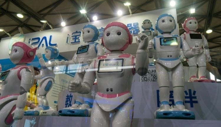 'iPal' robot companion for China's lonely children | Robotics