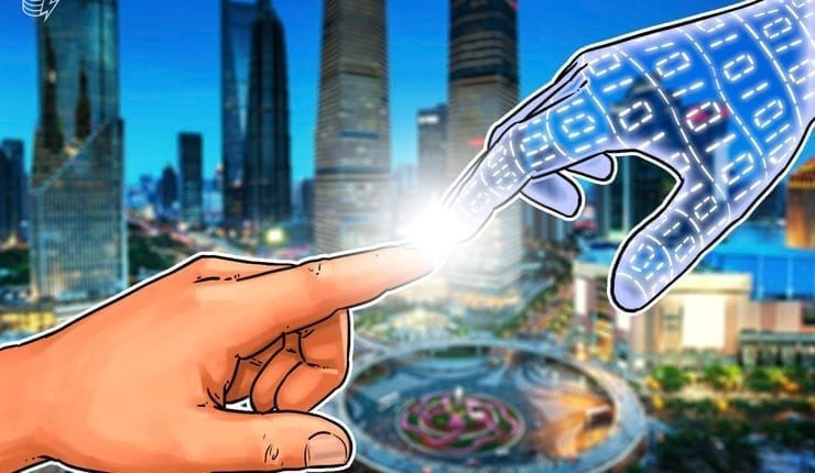 Seven Stars Cloud Partners with China VC Research Institute to Expand Tokenized Assets | Crypto