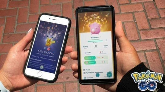 Pokemon GO Update Adds Code For Lucky Pokemon, New Berry | Gaming News