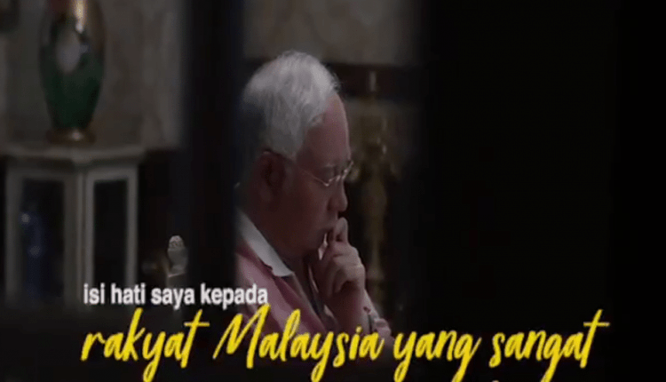 'I am not perfect': Malaysia's former prime minister released a pre-recorded video hours after being arrested for corruption | Digital Asia