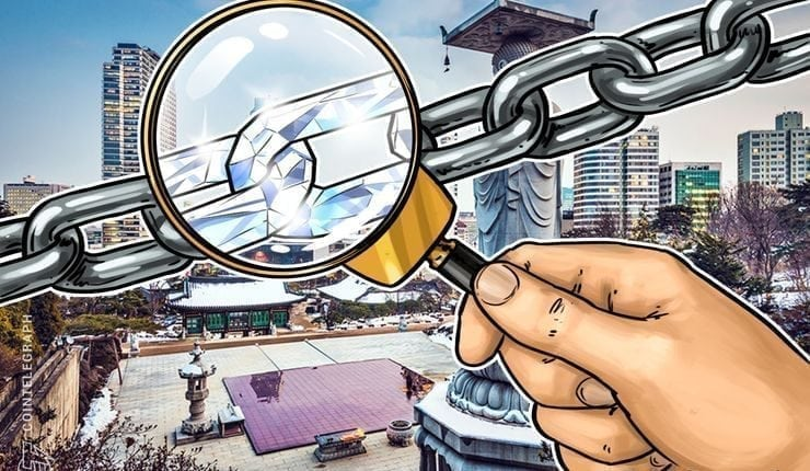 South Korean Administrative District Builds Blockchain-based 'Proposal Evaluation System'   Crypto News