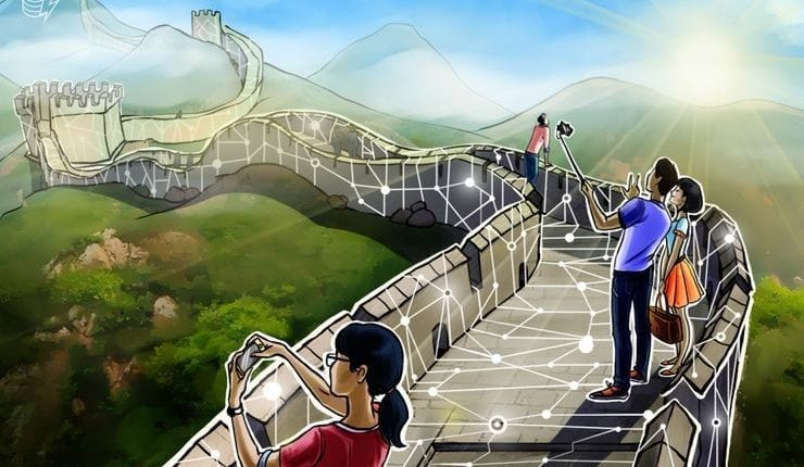 China to Lead International Standardization Research Group for IoT, Blockchain Tech | Crypto News