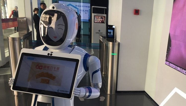China opens 'world's first' bank staffed entirely by robots | Robotics