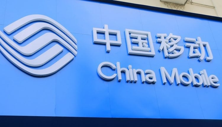 Trump asks FCC to block China Mobile's U.S. entry due to security concerns | Tech Industry