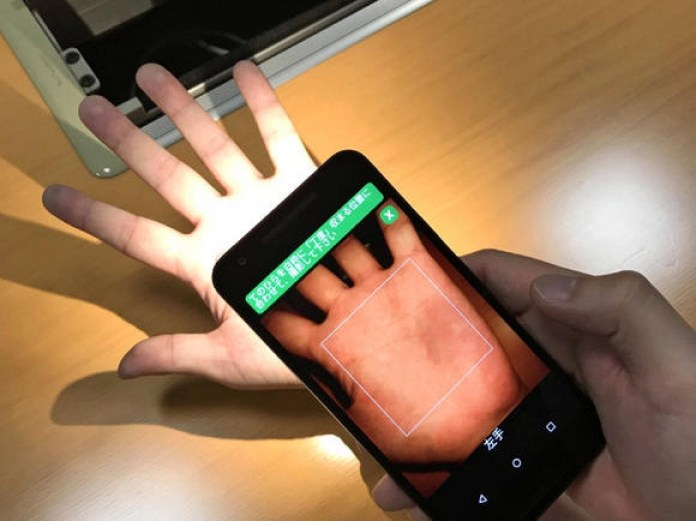 Japanese Company Develops Mobile Payment System That Scans Your Palm Using Smartphone Camera
