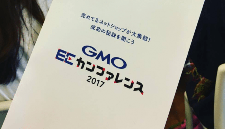 GMO's New Internet Bank Will Settle Payments With Blockchain | Crypto News