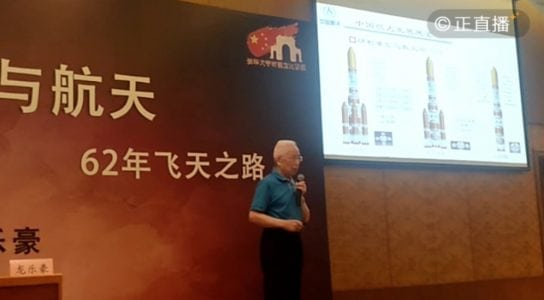 China Reveals Details for Super-Heavy-Lift Long March 9 and Reusable Long March 8 Rockets | Innovation Tech