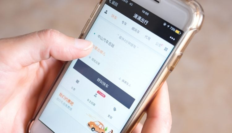 China's Didi gears up to launch ride-hailing service in Japan with SoftBank | Tech Biz