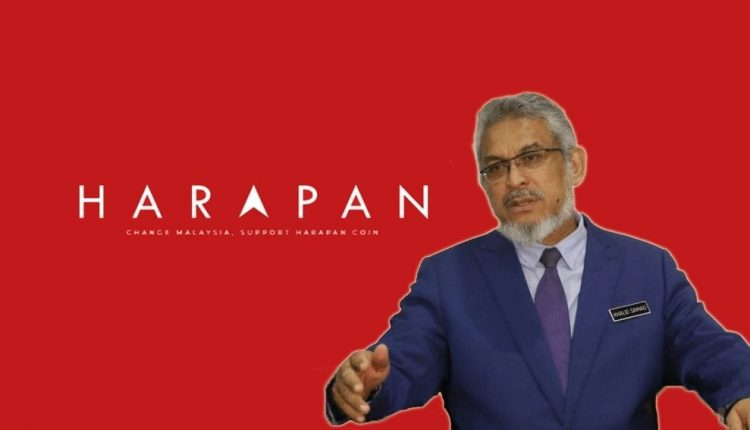 Is Khalid Samad's Harapan Coin ICO Legitimate? | Digital Asia