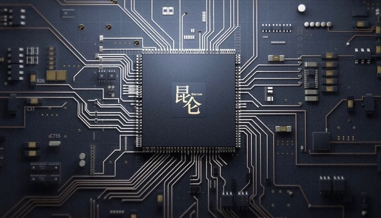 Baidu unveils Kunlun AI chip for edge and cloud computing | Tech Industry