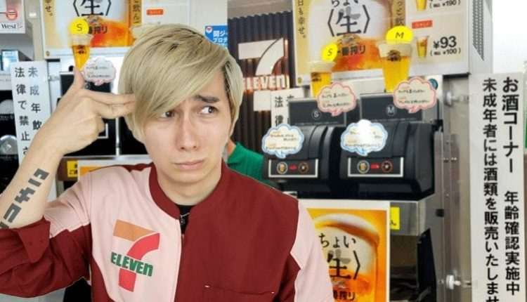 In Japan, 7-Eleven Was Going To Serve Beer   Gaming