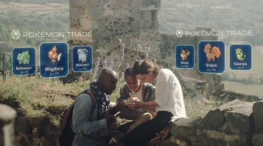 Pokemon GO Update Adds Stardust And Experience Points To Gifts | Gaming News