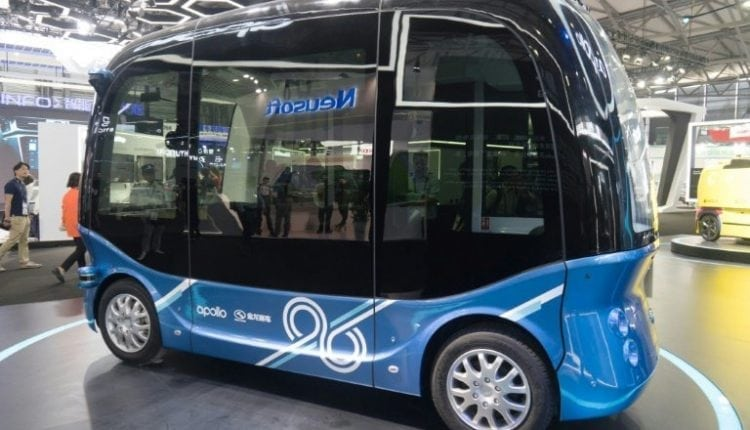 China's Baidu rolls out self-driving buses | Innovation Tech