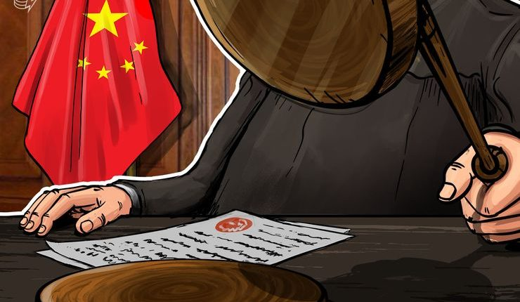 China: Trader Sues Exchange OKCoin for Failing to Release Bitcoin Cash | Cryptocurrency