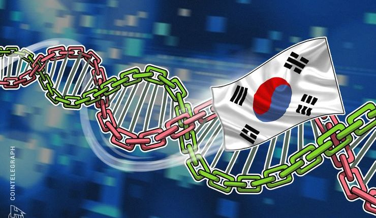 South Korean Biotech Firm to Use Blockchain for Genomic Big Data Ecosystem | Cryptocurrency