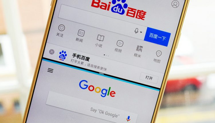 Informal poll (since removed) shows 90% of Chinese would use Google over Baidu | Apps & Software