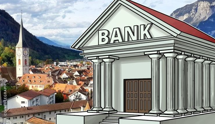 Swiss Bank Maerki Baumann to Become Second in Country to Accept Cryptocurrency Assets | Cryptocurrency