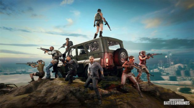 PUBG Introduces Website for Improving the Game | Gaming