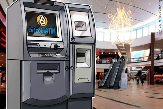 Report: Ready-to-Use Malware for Bitcoin ATMs Found for ...