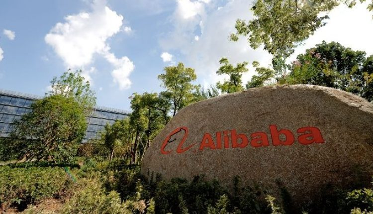 Alibaba to merge food, lifestyle platforms and raise US$3B for them | Digital Asia