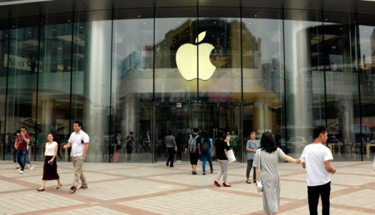 Apple cracks down on gambling apps in China | Apple