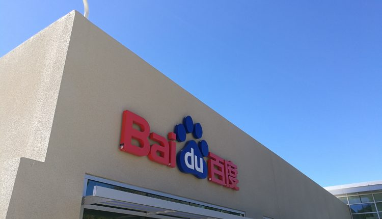 Baidu is ready to beat Google if it re-enters China | Tech Industry