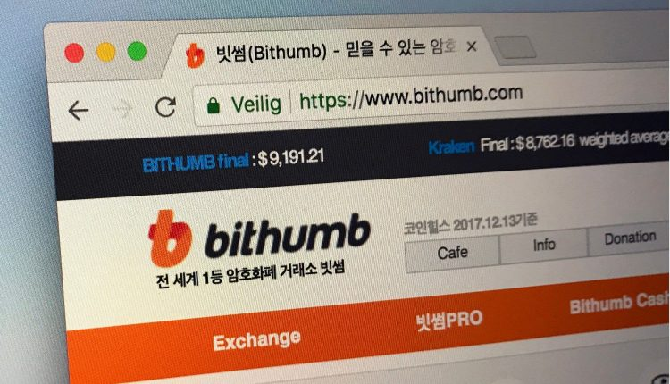 Bithumb Sees 40% Trading Volume Drop After User Registration Suspension | Cryptocurrency
