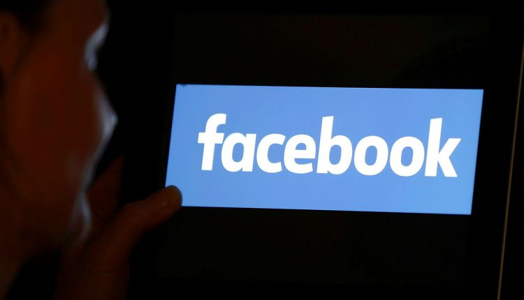 Facebook may replace the share button with a message button on the timeline | Top Stories