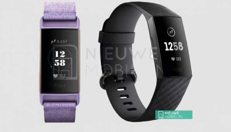 Fitbit Charge 3 leaked images show new straps and a fresh design | Apps News