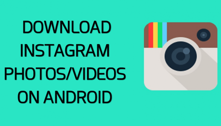 How To Receive Instagram Video With Chrome/Firefox | Tips & Tricks