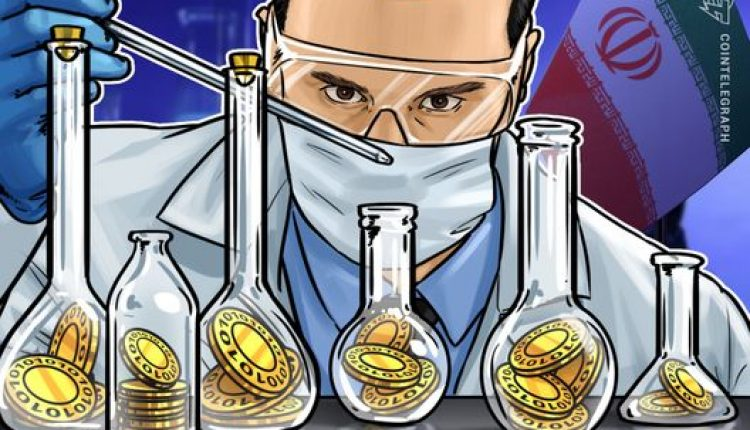 Iran: State-Backed Crypto Draft is Ready, Central Bank to Soon Announce Stance on Crypto | Crypto